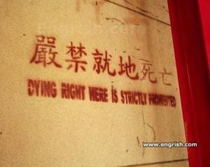 Chinglish-14