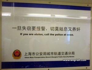 Chinglish-21