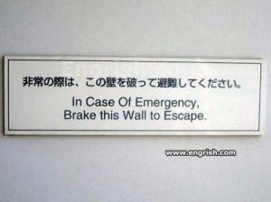 Chinglish-22