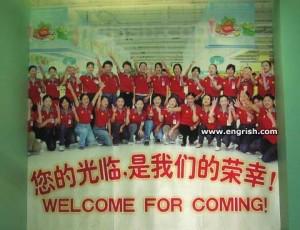 Chinglish-30