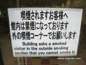 Chinglish-32