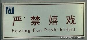 Chinglish-41