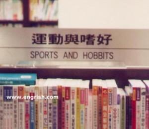 Chinglish-48