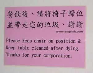 Chinglish-49